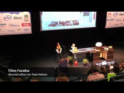 img_1408_video-taste-advisor-on-1st-gr-food-blogger-camp.jpg