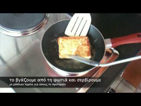 img_1412_video-by-taste-advisor.jpg