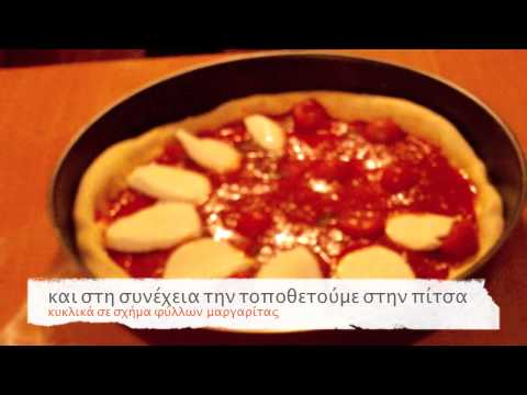 img_1422_video-pizza-margherita-by-taste-advisor.jpg