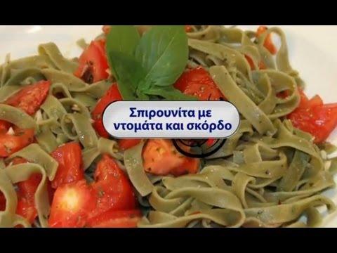 img_1618_video-spirulina-pasta-recipe.jpg
