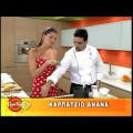 img_2644_video-ilias-kafalis-dioptracooking-gr-flv.jpg