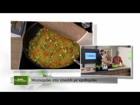 img_2738_video.jpg