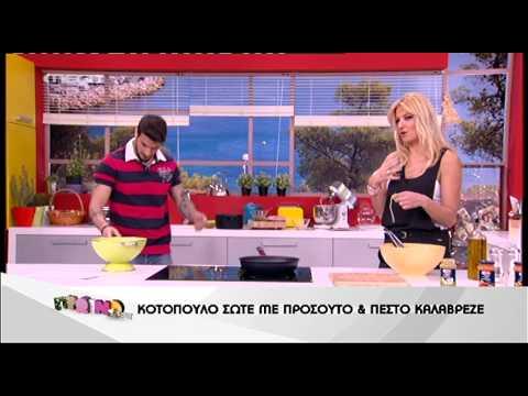 img_2823_video-entertv.jpg