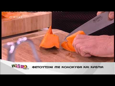 img_3308_video-entertv.jpg