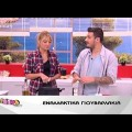 img_3346_video-entertv.jpg