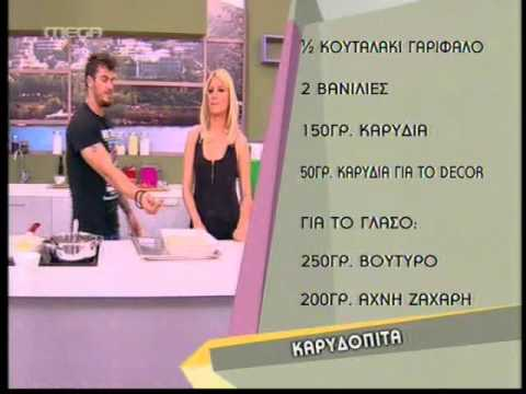 img_3388_video-controltv-part2.jpg