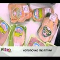 img_3396_video-gossip-tv-gr-part1.jpg