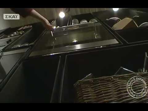 img_3566_video-22-12-2012.jpg