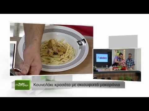 img_3725_video.jpg