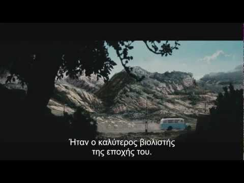 img_3875_video-poulet-aux-prunes-trailer-greek-subtitles.jpg
