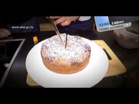 img_4037_video-09-03-13-trailer.jpg