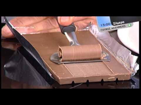 img_4061_video-31-03-trailer.jpg