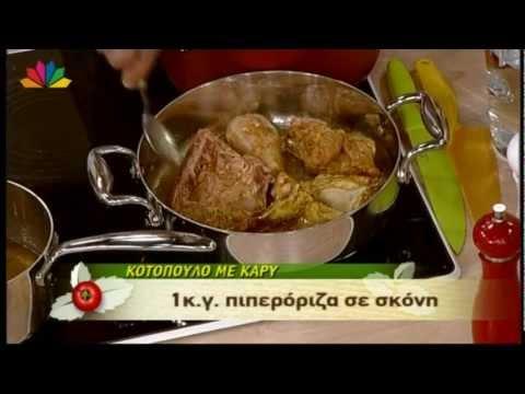 img_4466_syntagi-20-10-2011.jpg