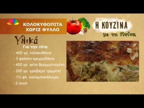 img_4500_syntagi-11-5-2012.jpg