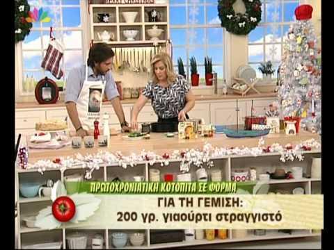 img_4540_syntagi-nistikoi-praktores-14-12-2010.jpg