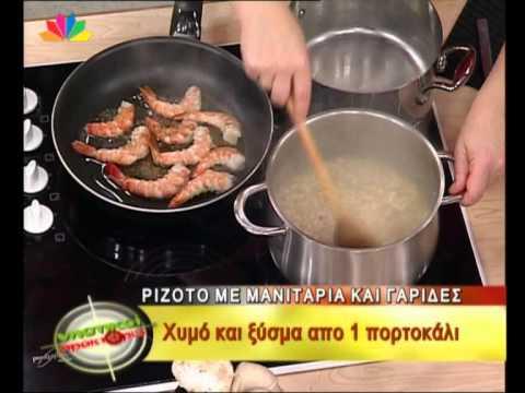 img_4570_syntagi-nistikoi-praktores-30-11-2009.jpg