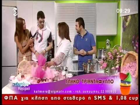 img_4722_syntagi-06-05-2012-rose-petals-sweet-sigma-katerina-sweets.jpg