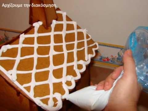 img_4944_syntagi-gingerbread-house.jpg