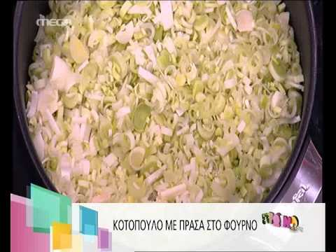 img_5397_syntagi-tvshow-gr-part1.jpg